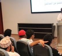 """"""" رؤية الشباب """" تشارك في برنامج التدريب القيادي بكلية الشرق الأوسط"""