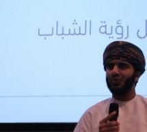 """""""رؤية الشباب """" تدشن الهوية البصرية الجديدة في حفل تدشين البرامج"""