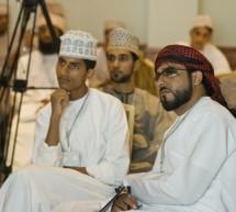 الجزء الثاني من اليوم الأول من ملتقى الشباب العماني