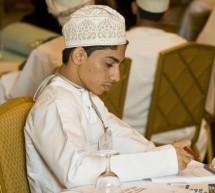 صور من اليوم الأول لملتقى الشباب العماني الأول