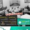 دعوة لحضور جلسة الأمور طيبة 15 مع د. حمد الغافري و د. رياء المنذري
