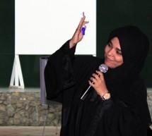 ملخص: التنوير الروحي مع المدربة : شيماء الجابري من دولة الإمارات العربية المتحدة