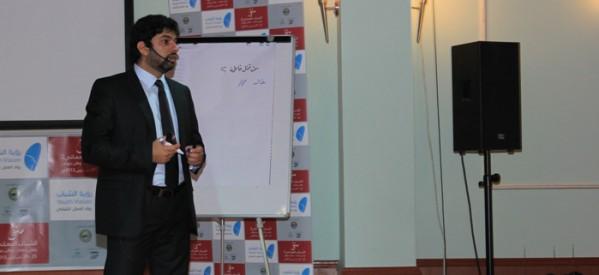 ورشة عمل : التفكير وتكوين الرأي/ عبدالعزيز  العوضي